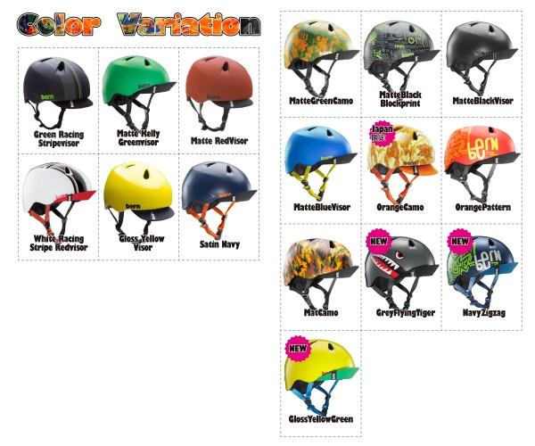子供用ヘルメット バーン