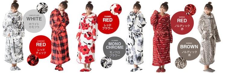 モコア 着る毛布 デザイン